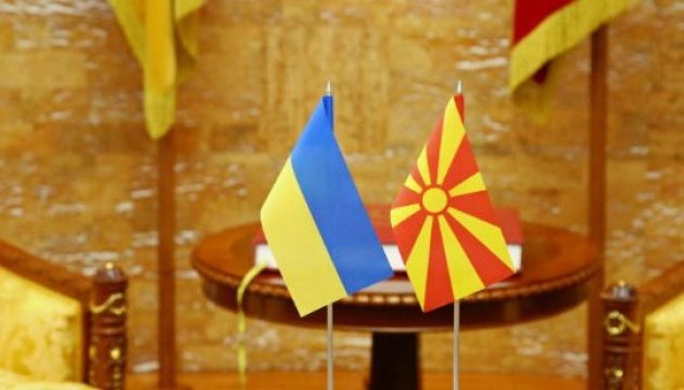 Ukraine, Macedonia plan to expand free trade agreement provisions