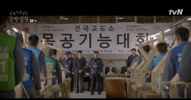 """wise-prison-life-episode-5-subtitle-indonesia """"width ="""" 640 """"height ="""" 335 """"/> </p data-recalc-dims="""