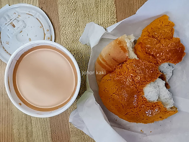 Marathon Cafe Donuts & Coffee in Scarborough Toronto. Best Hong Kong Milk Tea in the World
