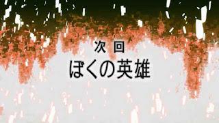 Sword Art Online: Alicization – Episódio 24