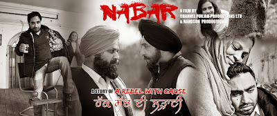 Poster Of Nabar (2013) In 300MB Compressed Size PC Movie Free Download At worldfree4u.com