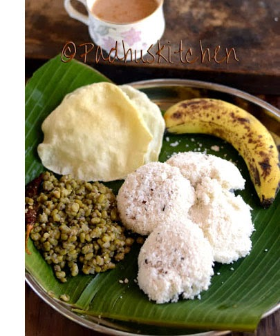 Padhuskitchen kerala recipes kerala recipes forumfinder