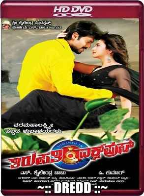 Thirupathi Express (2014) Hindi Dubbed 720p & 480p HDRip