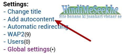 Wapka website Header-Footer ko use kare aur content automatic show kare. 3