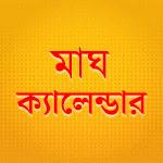 Maagh Bengali Calendar