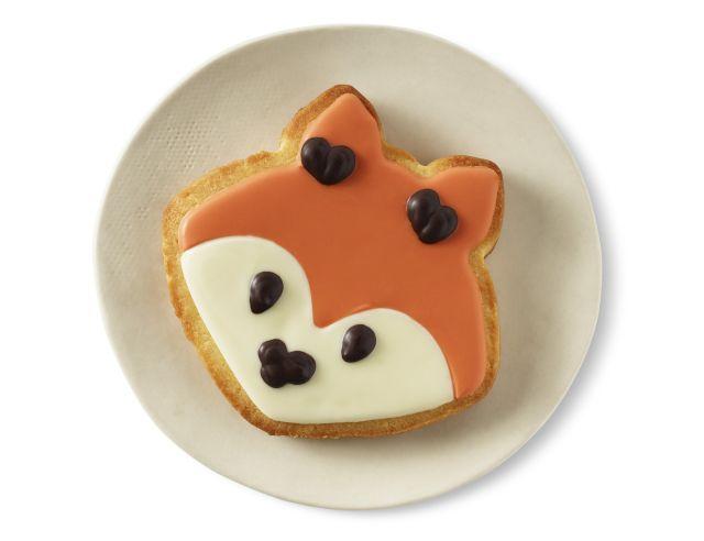 Hedgehog Cake Pop Starbucks