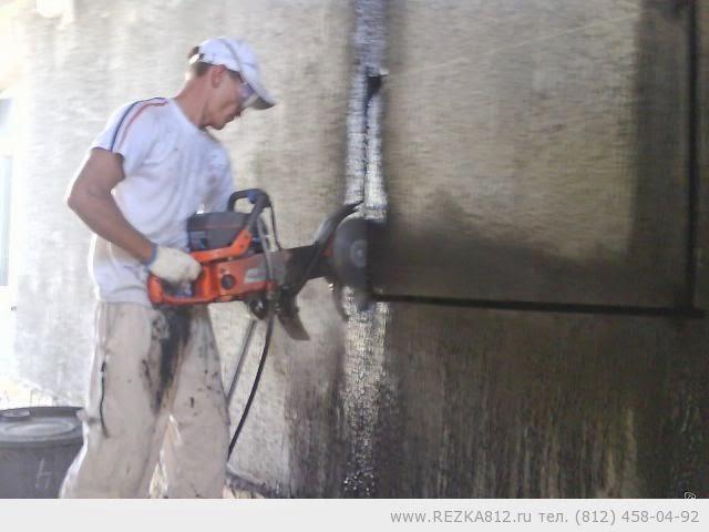 Резка стен и проемов ручными резчиками и бензорезами