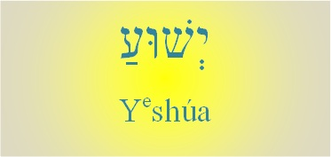 Jesus' Hebrew Name | Nehr HaOlam Messianic Biblical Society
