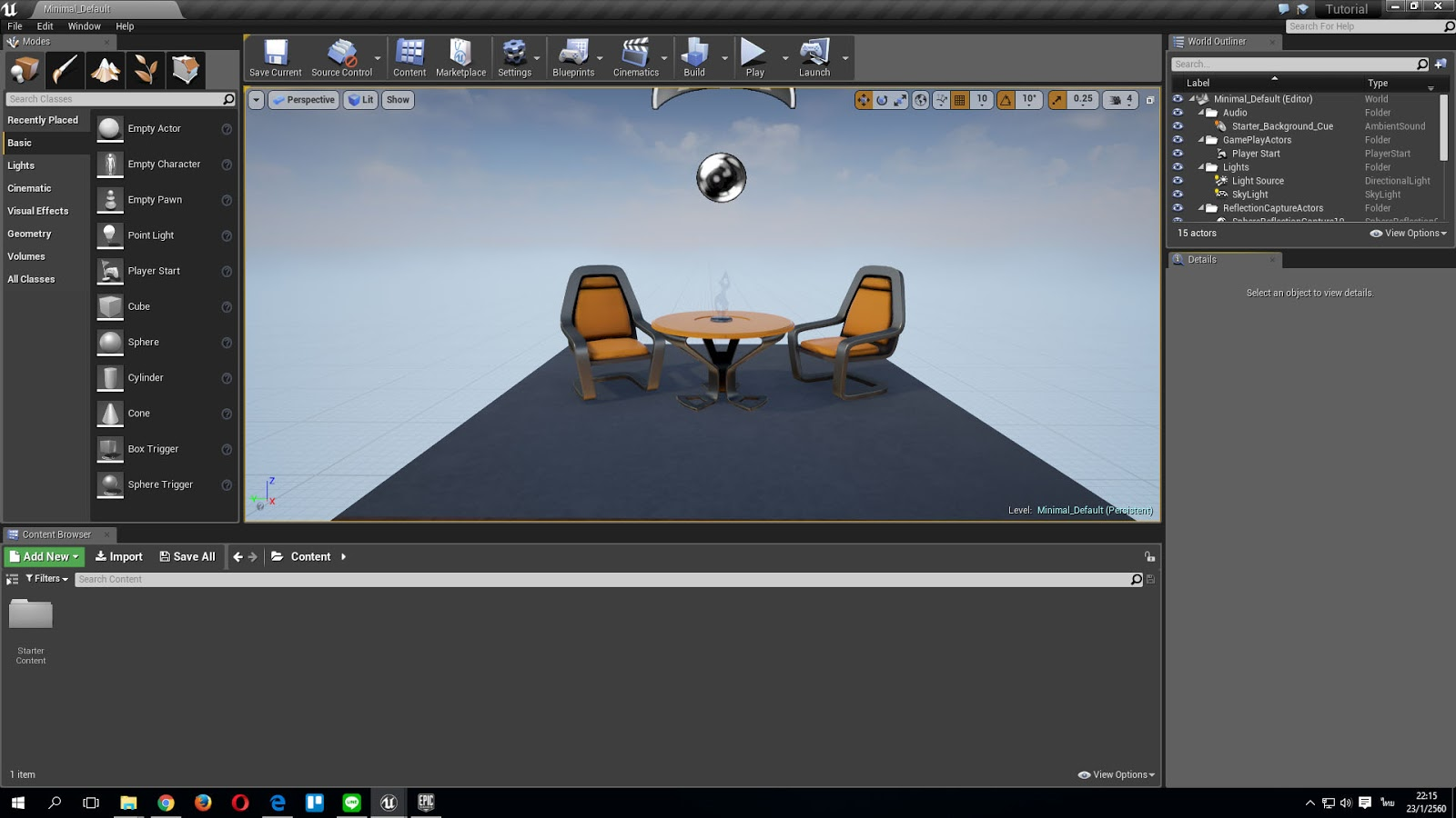 Unreal engine tutorials for beginners