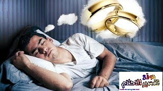 Interpretation of the dream of the gold ring