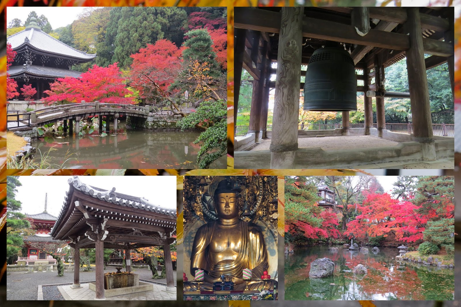 Chionin-ji Temple with Giant Bell - Kyoto