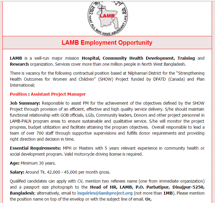 LAMB - Post Title: Assistant Project Manager - Appointment