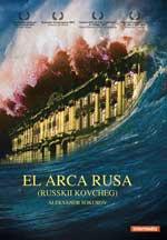 El Arca Rusa (2002) DVDRip Subtitulados