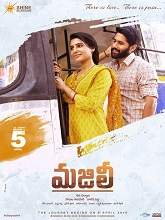 Majili (2019) Telugu Full Movie Download Torrent : Star Cast & Crew, Story, Budget info
