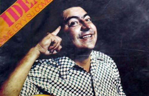 Jaime Ley - La Bocina