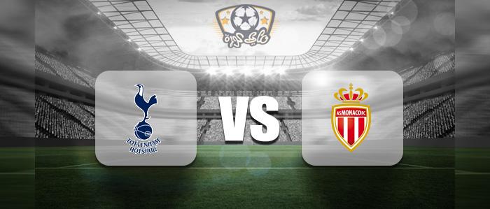 مباراة موناكو وتوتنهام بث مباشر