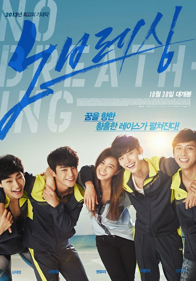 No Breathing 2013 Kore Filmi