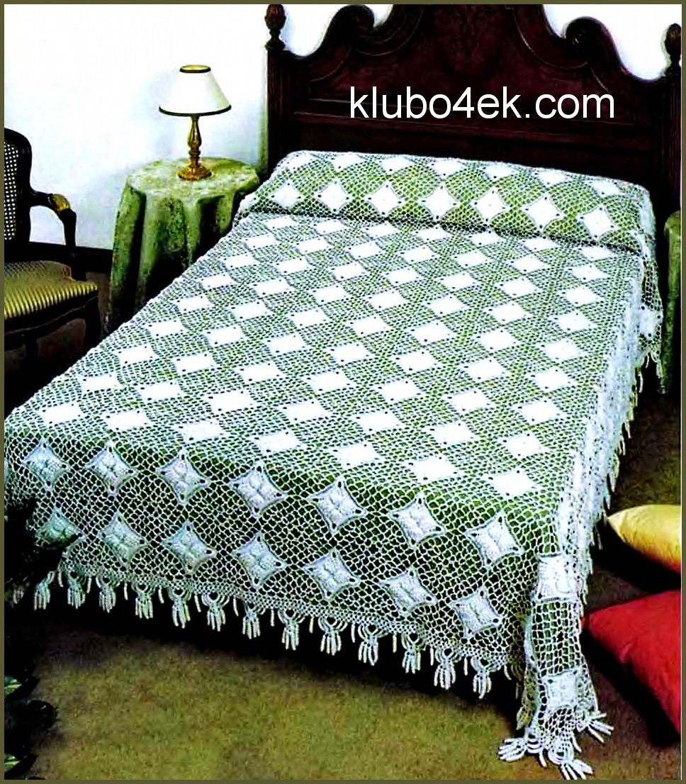 Free crochet patterns to download vintage crochet bedspread free filet crochet bedspread patterns crochet bedding sets crochet bedspreads bankloansurffo Choice Image