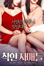Good Sister 2018 [No Subs]