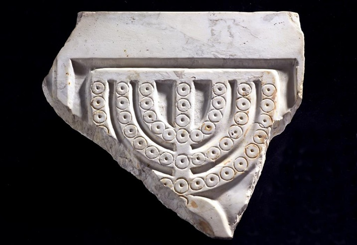 The Museums of Israel Online