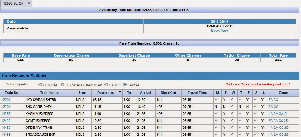 irctc seat availability