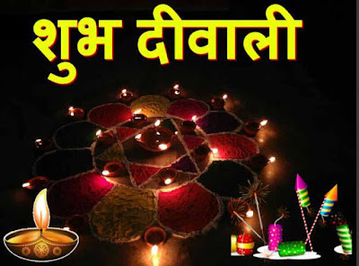 Happy diwali images wallpapers - Happy diwali images 2018