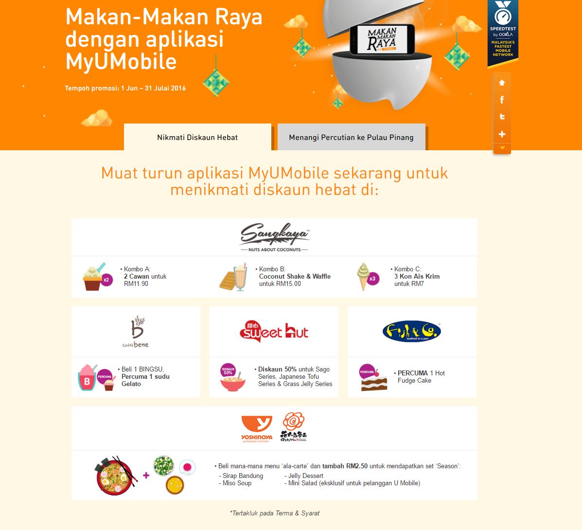 Makan-Makan Raya Bersama U Mobile