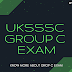 Uttarakhand Subordinate Service Selection Commission (UKSSSC) Group C Exam
