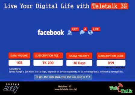 Teletalk-3G-1GB-200Tk-30days-Validity