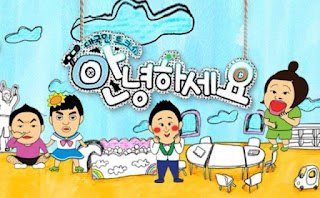 Hello Counselor Episode 364 (Woo Hyun, Choi Jung-won, Kim Yeon-koung, Niel (Teen Top)) Subtitle Indonesia
