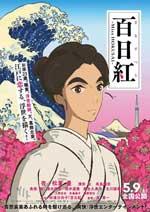 Miss Hokusai (2015) DVDRip
