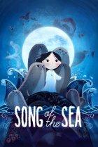 Το Τραγούδι Της Θάλασσας (2014)