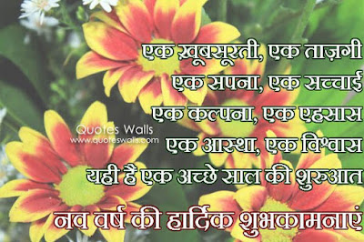 shayari best friend hindi