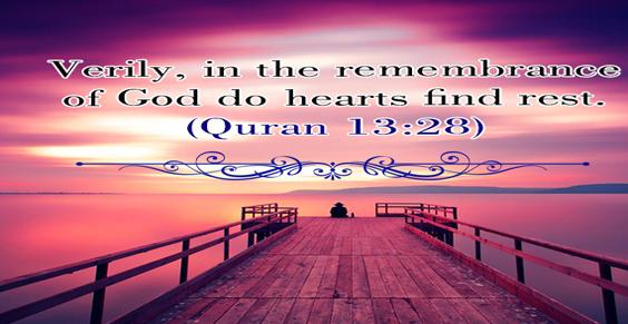 Allah Remembrance Quranic Quote