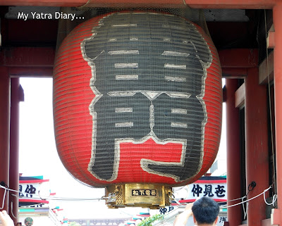 The red colored lantern at the Kaminarimon Gate, Sensoji Temple, Asakusa- Tokyo
