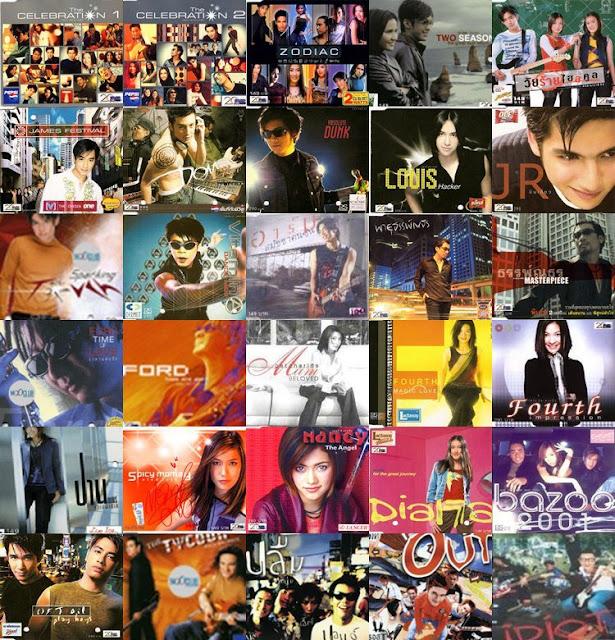 Download [Mp3]-[Super All Music] สุดยอดการรวบรวมเพลงไทยสตริง หลายอัลบั้มในอดีต ชุด 2 มากกว่า 2999 เพลง ฟังยาวๆ 4shared By Pleng-mun.com