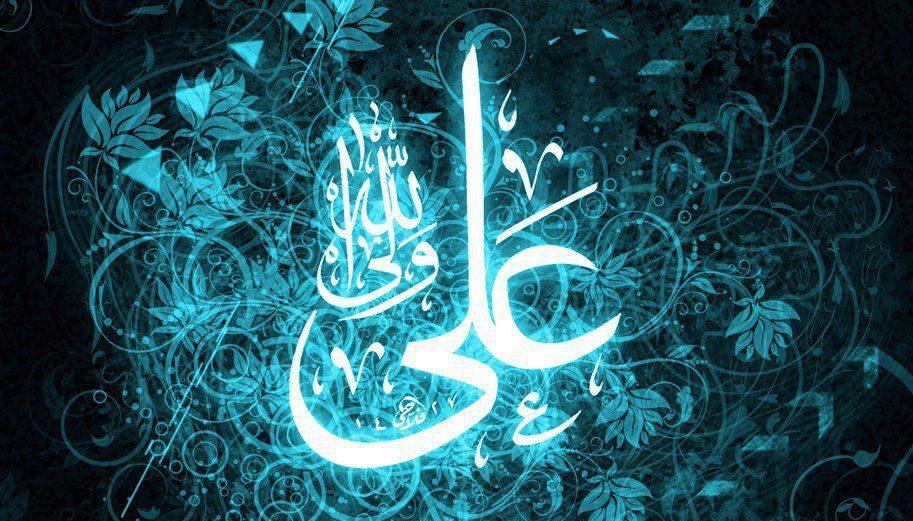 Hd Wallpers Ali Mola: Shia Wallpapers