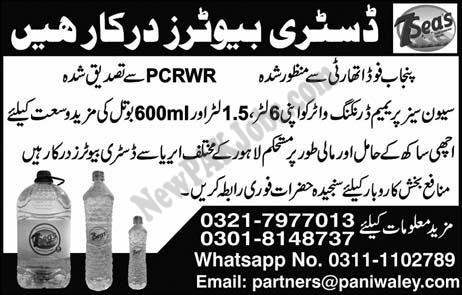 Career Opportunities in Seven Seas Premier Drinking Water 20 February 2018 Today Jobs