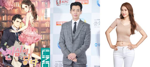 鄭敬淏迅速回歸戲劇圈 有望搭檔劉仁娜接演tvN同名小說改編新戲《真心以對》