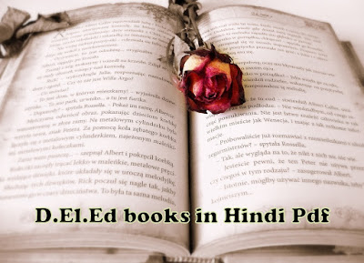 5 Best Books For D.El.ED Course in Hindi Pdf Download