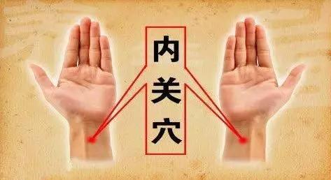 """人體生命線""""奇經八脈"""",每天按摩,氣血更足(平衡系統)"""