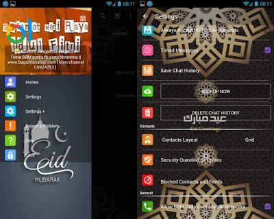 BBM MOD Idul Fitri V2.13.1.14 Full Features - BBM Whatsapp Tema Lebaran