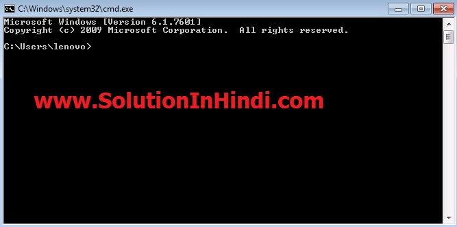Command Prompt Kya Hai Or Kaise Use Karte Hai- solution in hindi