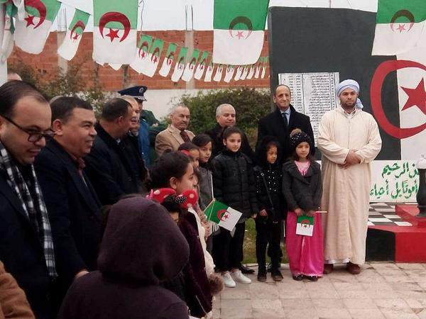 نجل الرئيس الراحل محمد بوضياف يشارك إحتفالات يوم الشهيد بالشلف