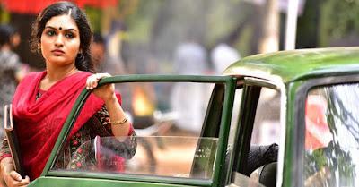 Gayathri Suresh malayalam nadikal photos Gallery