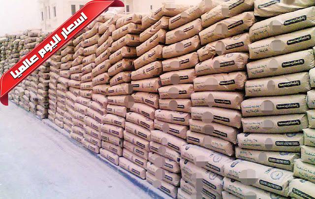 سعر الاسمنت اليوم في مصر جميع الانواع