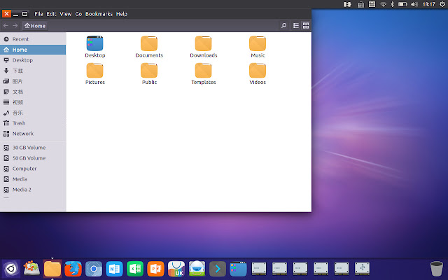 Nautilus file manager