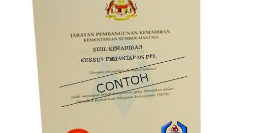 Diploma Security Technology Kolej Komuniti