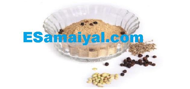 சாட் மசாலா பொடி செய்முறை | Chad spice powder Recipe !