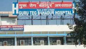 GTB Hospital Recruitment
